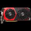 Видеокарта MSI GeForce GTX 1080 Ti 1569Mhz 11Gb Gaming X